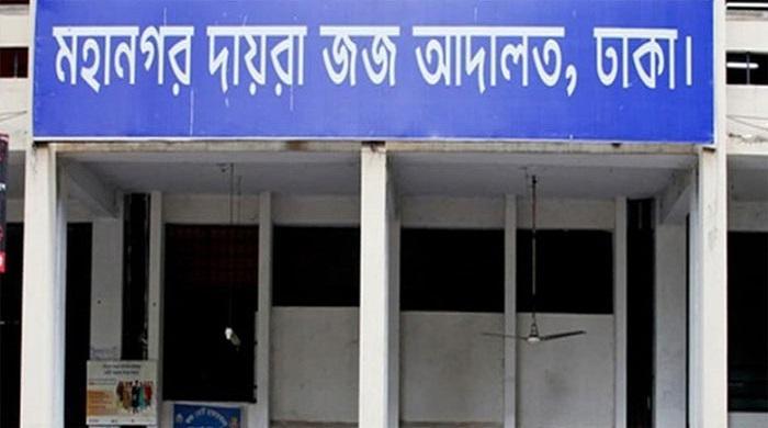 ঢাকা-মহানগর-দায়রা-জজ-আদালতে-আগুন