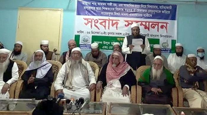রাজনৈতিক-ফায়দা-লুটতেই-মামলা:-বাবুনগরী