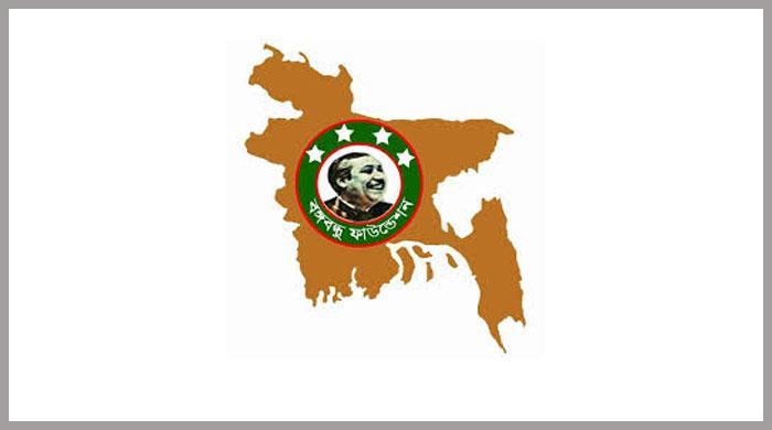 ভারতে-'বঙ্গবন্ধু-ফাউন্ডেশন'র-কমিটির-অনুমোদন
