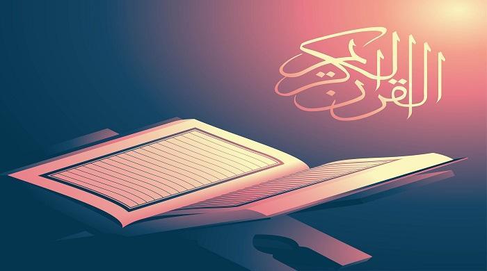 পবিত্রতা-দিয়েই-শুরু-ইসলাম