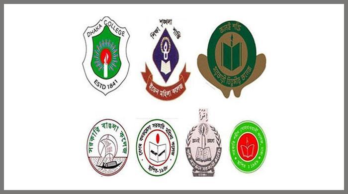 শিক্ষার্থীদের-আন্দোলনে-সাত-কলেজের-পরীক্ষা-স্থগিতের-সিদ্ধান্ত-প্রত্যাহার