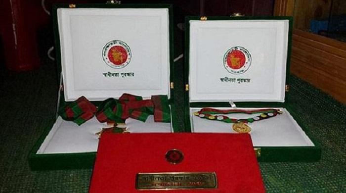 স্বাধীনতা-পদক-পাচ্ছেন-৯-ব্যক্তি-ও-এক-প্রতিষ্ঠান