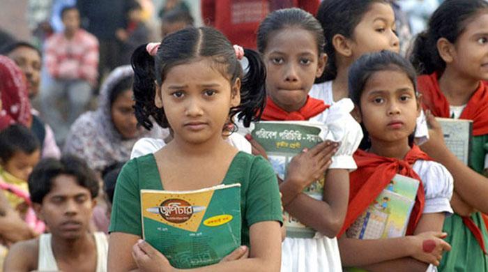 স্কুল-খুললেই-১-হাজার-টাকা-উপহার-পাবে-প্রাথমিকের-শিক্ষার্থীরা