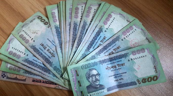 ১৫-হাজার-টাকার-বেশি-বেতন-হলে-দিতে-হবে-ব্যাংকে