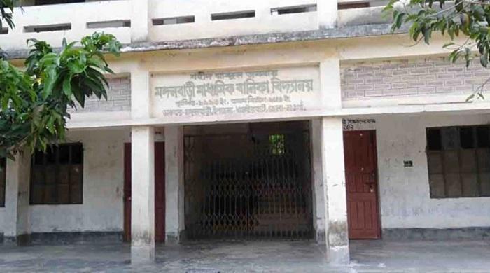 নওগাঁয়-দুই-শিক্ষকের-'অনৈতিক-সম্পর্ক',-তদন্ত-কমিটি-গঠন