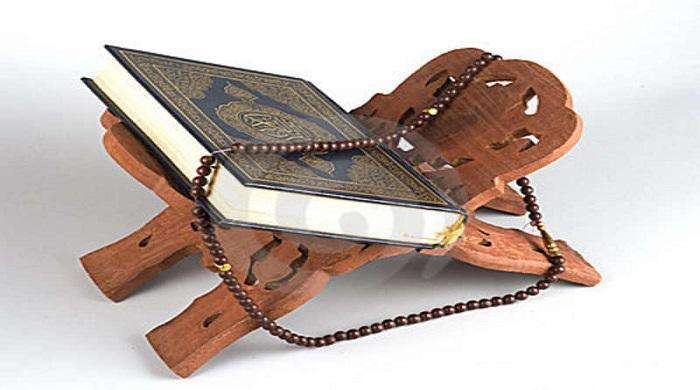 ভাইরাস সম্বন্ধে পবিত্র কুরআনে যা উল্লেখ আছে।