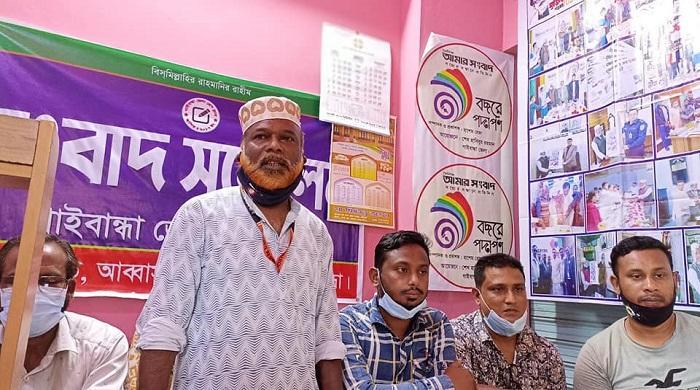 গাইবান্ধা-জেলা-প্রেসক্লাবের-মাসিক-কল্যাণ-সভা-অনুষ্ঠিত