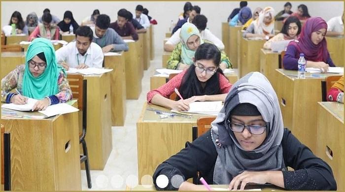 গুচ্ছ-২০-বিশ্ববিদ্যালয়ের-প্রাথমিক-আবেদনের-ফল-রোববার