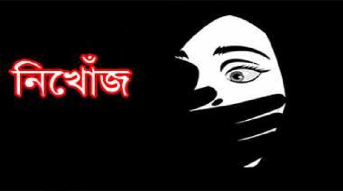 ব্শ্বিবিদ্যালয়ে-ভর্তিচ্ছু-ছাত্রী-নিখোঁজ