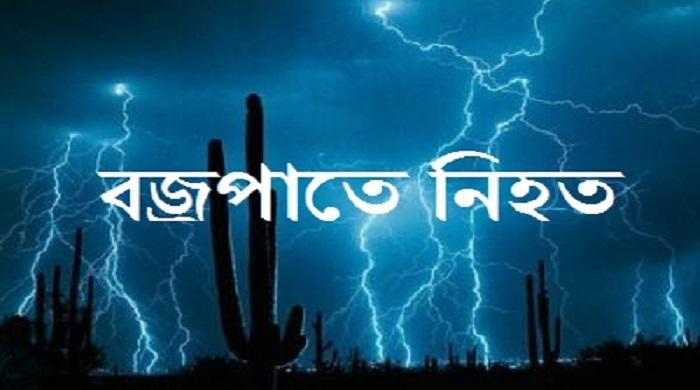 কমলগঞ্জে-বজ্রপাতে-চা-শ্রমিকের-মৃত্যু