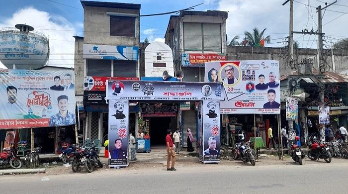 ত্রিমুখী-সংঘর্ষে-থমথমে-নোয়াখালী,-কেন্দ্রের-সিদ্ধান্তের-অপেক্ষা