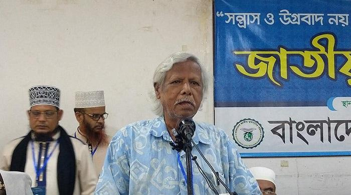 গণস্বাস্থ্য কেন্দ্রের প্রতিষ্ঠাতা ট্রাস্টি ডা. জাফরুল্লাহ চৌধুরী